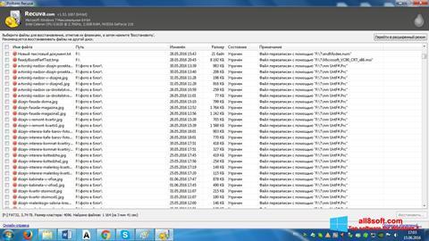 Skjermbilde Recuva Windows 8
