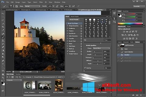 Skjermbilde Adobe Photoshop Windows 8