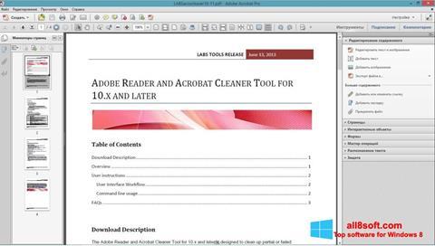 Skjermbilde Adobe Acrobat Pro Windows 8