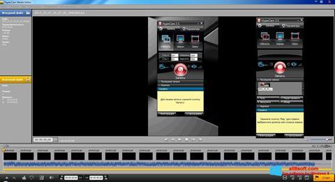 Skjermbilde HyperCam Windows 8