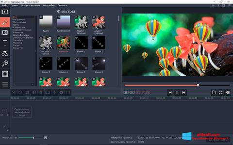 Skjermbilde Movavi Video Editor Windows 8