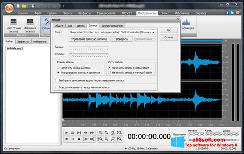 Skjermbilde AVS Audio Editor Windows 8