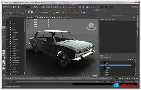 Skjermbilde Autodesk Maya Windows 8