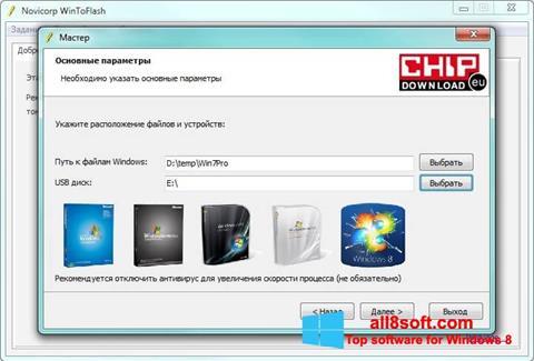 Skjermbilde WinToFlash Windows 8