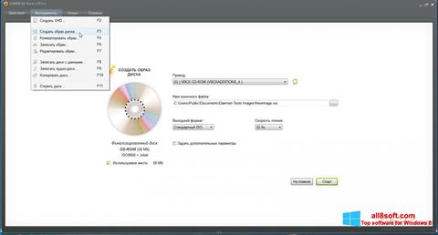 Skjermbilde DAEMON Tools Ultra Windows 8